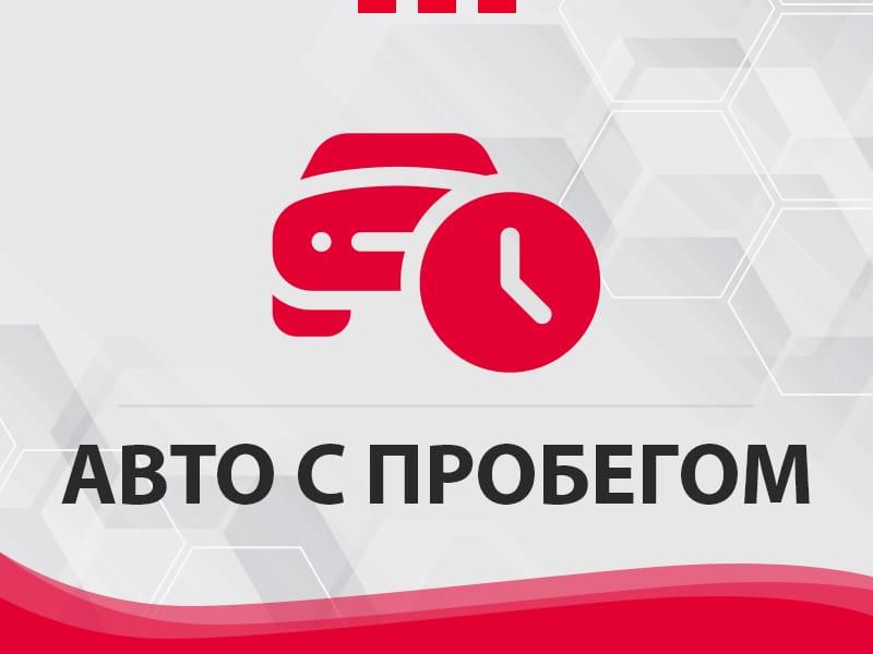 Уфа выкуп авто 24 часа 24 часа астана ломбард