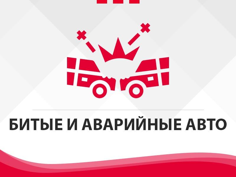 Уфа выкуп авто 24 часа часа переводчик стоимость
